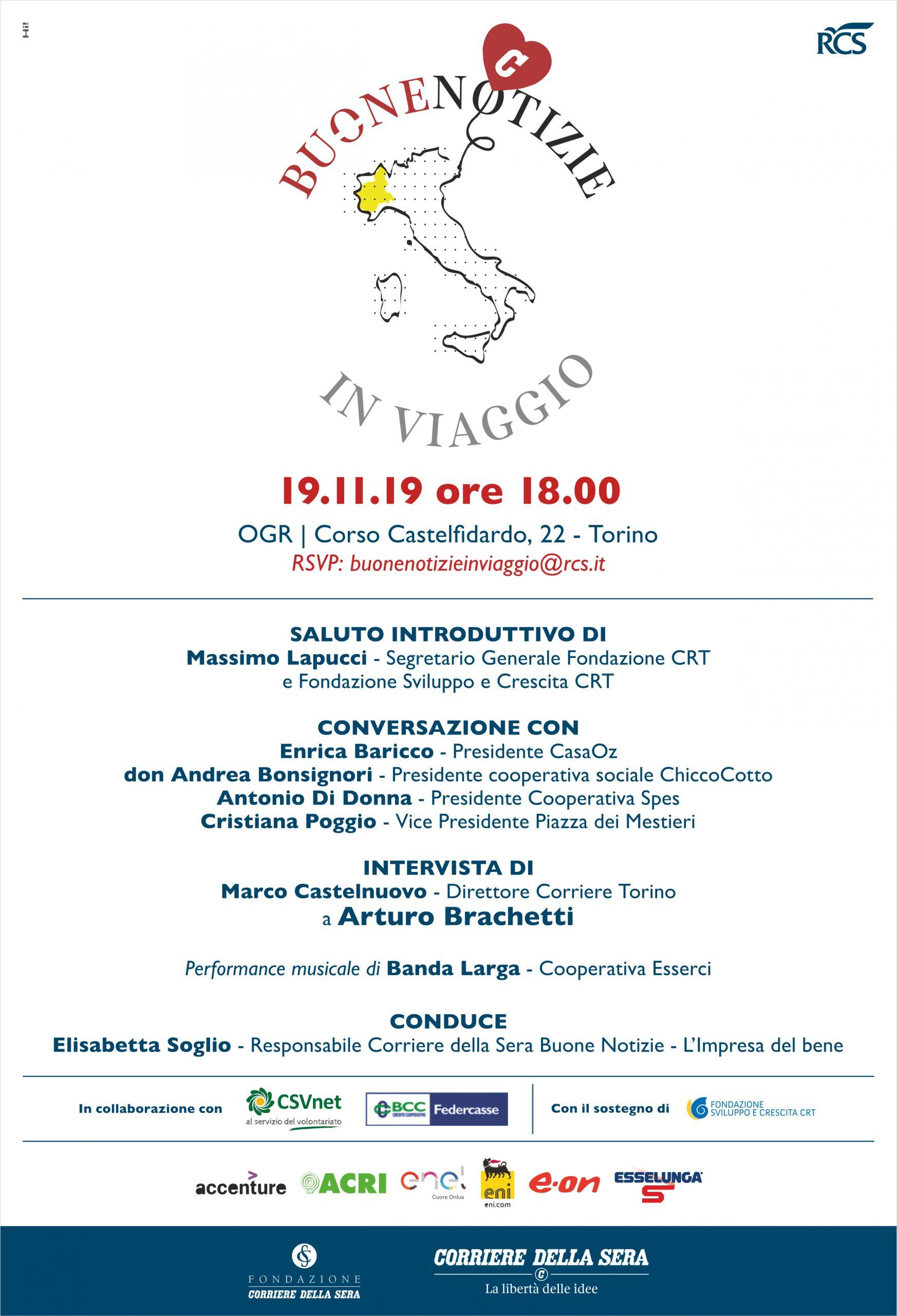 """La Banda Larga Ospite All'evento """"Buone Notizie In Viaggio"""""""
